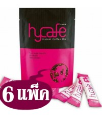 Hycafe Coffee ไฮคาเฟ่ คอฟฟี่ แพ็คเก็ตใหม่ห่อใหญ่ทันสมัยกว่าเดิม กาแฟลดน้ำหนัก 6 แพ็คเพียง 1000 บาท