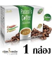 Padaso'S Coffee  กาแฟ พาดาโซ่พัส (โฉมใหม่) กาแฟปรุงสำเร็จ กล่องละ 170 บาท