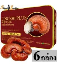 LINGZHI PLUS SHIITAKE Lingzhi Plus Shiitake หลินจือ พลัส ชิตาเกะ 6 กล่องละ