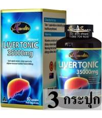 Auswelllife Liver Tonic 35000mg. ออสเวลไลฟ์ ลิเวอร์ โทนิค ล้างตับ ขับสารพิษ 3 กระปุก เพียง 3100 เบาท