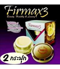 FIRMAX3 เฟิร์มแม็กซ์ 3 ครีมทาชีพจร ลดริ้วรอย ยกกระชับ หน้าเด้ง 2 กระปุกๆละ 1*** เป็นเงืน 3*** บาท