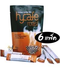 Hycafe Roast ไฮคาเฟ่โรสท์ กาแฟ ลดน้ำหนัก 6 แพ็คเพียง 990 บาท