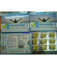 Nicomild-2 นิโคมายด์ หมากฝรั่งเลิกบุหรี่ เซท 4 แผง