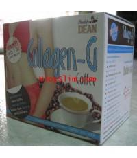 กาแฟบัดดี้ดิีน Collagen-G 10 ซอง แถมแก้ว 1 ใบมูลค่า 69 บาท
