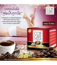 COR CAFE คอ คาเฟ่