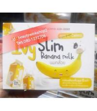 Ivy Slim Banana Milk ไอวี่ สลิม บานานา มิลค์ น้ำชงรสนมกล้วยลดน้ำหนัก