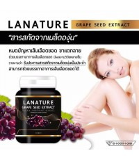 Lanature Grape Seed Extract
