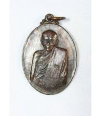 หลวงปู่ลุน อายุ 108 ปี วัดศิริมงคล จังหวัดสกลนคร พ.ศ.2518