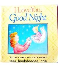 นิทานก่อนนอน I Love You Good Night
