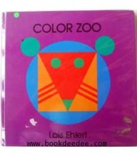 หนังสือเด็ก COLOR ZOO