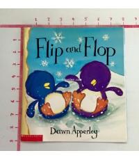 หนังสือเด็ก Flip and Flop