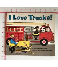 หนังสือเด็ก I love truck
