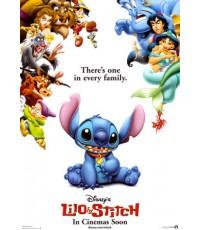 Lilo and stitch อะโลฮ่า...เพื่อนฮาข้ามจักรวาล[1 DVD][พากษ์ไทย]