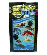 King Fish Shrimp  Bottom เม็ดเล็ก 60 g.