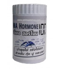 MA Hormone 100 g.