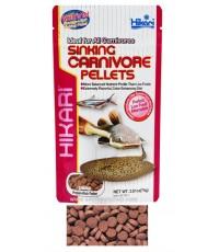 Hikari carnivore pellets 74 g.