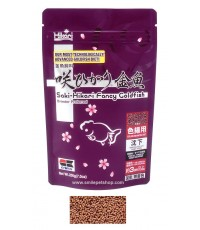 Hikari Saki Color Enhance Sinking Pellet 200 g.