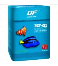 Ocean Free Pro Marine Fish 120 g. เม็ด M