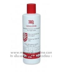 RQ Contract Chlorine 200 ml.(น้ำยาลดคลอรีน)