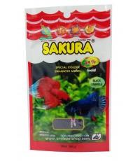 SAKURA ปลากัด 20 g.