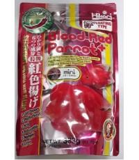 Hikari blood-red parrot 333 g.
