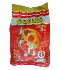 SAKURA GOLD 1 kg. เม็ด B