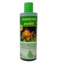 MS Royal DIAMOND มาลาไคท์ 200 ml.