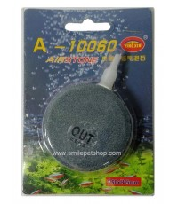 หัวทรายจาน ASC-10060