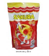 SAKURA GOLD 500 g. เม็ด M