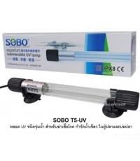 SOBO T5-UV 9w  ยูวี