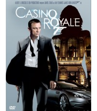 007 Casino Royale (โซน 3)