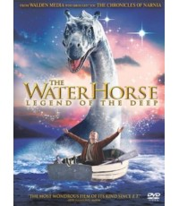 The Water Horse: Legend of the Deep /อภินิหารตำนานเจ้าสมุทร  (โซน 3)