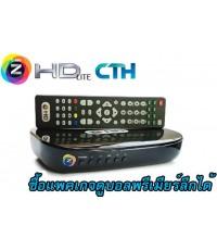 RECEIVER GMM Z รุ่น HD LITE (เติมเงินดูบอลพรีเมียร์ลีกได้)