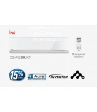 แอร์พานาโซนิค Standard Inverter R32 รุ่น CS-PU30VKT/CU-PU30VKT ขนาด 27,477 [3,920-34,100] บีทียู