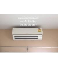 แอร์บ้านราคาถูก By Sntairhome | MITSUBISHI (Econo Air) MS-GN09VF ขนาด 9,212 BTU น้ำยา R32