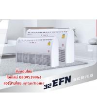 (เงินสด = 28,500 ฿) เซ็นทรัล ตั้งหรือแขวนเพดาน CFH-32EFN20/CCS-32EFN20 ขนาด 20,188 btu (R32)