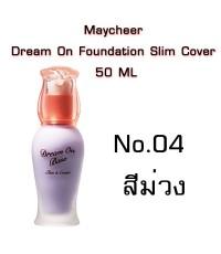 Maycheer Dream On Foundation Slim  Cover 50 ML เบสม่วง เบอร์4  หนัก170 รหัส F275