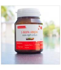 Shining L-gluta Armoni แอล-กลูต้า อาโมนิ วิตามินเร่งขาว 30caps. ราคส่งถูกๆ W.55 รหัส GU322