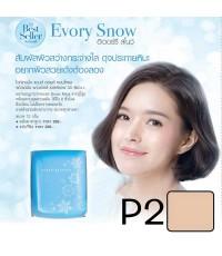 Cute Press Evory Snow  Powder SPF 30 PA++ 12g.ตลับจริง เบอร์P2 (ฟ้า)หนัก75รหัส MP503