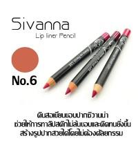 ดินสอเขียนขอบปาก Sivanna Make Up Lip Liner Pencil No.06 ราคาส่งถูกๆ(ยกแพ็ค) W.43 รหัส L176