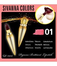 Pegasus Brittiant Lipstick Sivanna ลิปสติกซีวันนา No.01 ราคาส่งถูกๆ W.38 รหัส L415