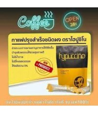 กาแฟ HyPuccino กาแฟ ไฮปูชิโน coffee Instant coffee Mix หนัก200g.รหัส CP5