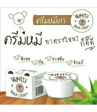 White bear cream โลชั่นหมีขาว W.115 ราคาส่งถูกๆ รหัส.BD147