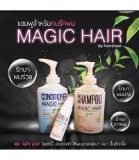 Magic Hair by FonnFonn ราคาถูก W.513 รหัส H30