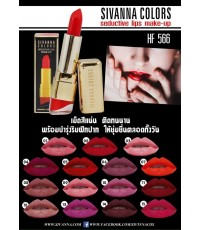 sivanna colors seductive lip make up No.8 ราคาถูก W.29 รหัส L448