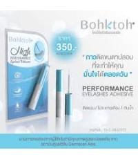 กาวติดขนตาปลอมบอกต่อ Bohktoh High Performance 5ml. ราคาส่งถูกๆ W.50 รหัส EM85