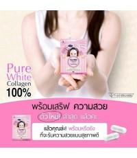 Pure White Collagen 100 by Fonn Fonn ชนิดแคปซูล ราคาส่งถูกๆ W.50 รหัส GU169