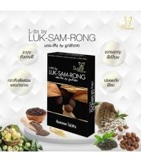 Luk Sam Rong ลูกสำรอง ลดน้ำหนัก สูตรดื้อยา (10 แคปซูล) ราคาถูก W.35 รหัส I180