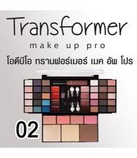 เมคอัพพาเลท Odbo Transformer Make up pro (02) ราคาส่งถูกๆ W.280 รหัส ES155