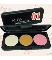 HUDA BEAUTY 3Colour Specular Grooming Powder (No.01) W.98 รหัส BO92